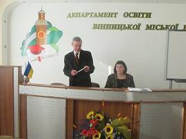 Нарада – семінар голів первинних профспілкових комітетів навчальних закладів м. Вінниці