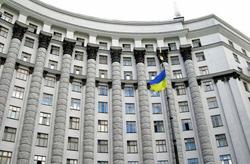 Звернення до Голови Верховної Ради України та народних Депутатів України