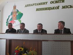 Нарада - семінар голів ПК м. Вінниці