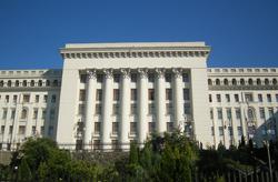 Звернення президії ЦК Профспілки до Президента України