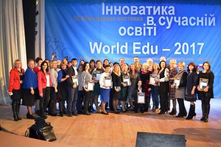 Вітаємо вінницьких педагогів - переможців IX міжнародної виставки «Інноватика в сучасній освіті»!