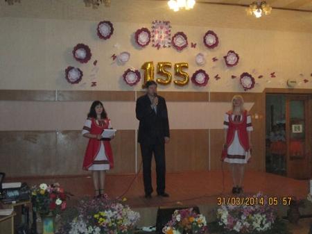 Найстарішій школі Вінницького району – 155!