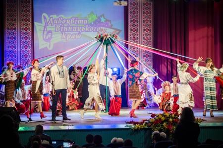 Дивоцвіти вінницького краю