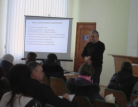 Семінар профспілкових активістів Жмеринського району
