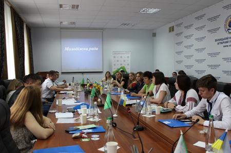 Засідання молодіжної ради обкому Профспілки освітян