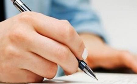 Лист до Кабінету Міністрів України щодо внесення змін до постанови КМУ від 11 січня 2018 року №22.