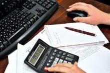 Щодо оподаткування неприбуткових організацій та установ, зокрема оподаткування податком на прибуток пасивних доходів.