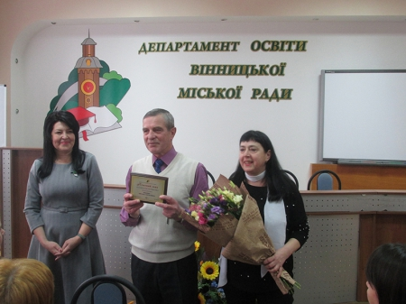 Розширений пленум Вінницького міського комітету Профспілки