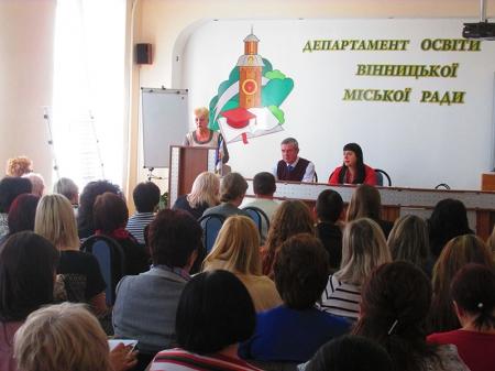 Нарада –семінар голів профспілкових комітетів навчальних закладів м. Вінниці