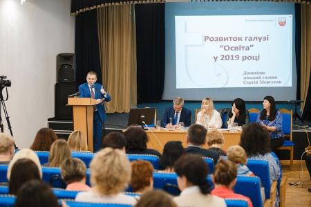 Нарада голів профспілкових комітетів навчальних закладів м. Вінниці
