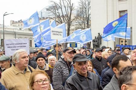 Акцію протесту проти звуження трудових прав працівників.