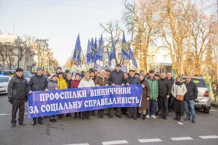 Акція профспілок -  за захист трудових прав!