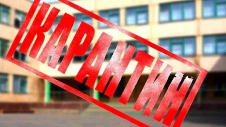 Роз'яснення МОН як оплачується робота вчителів під час карантину