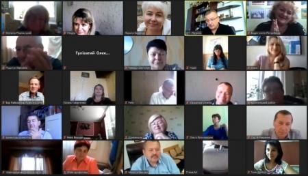 Серпнева он-лайн нарада та розширене засідання президії голів районних, міських, вузівських профорганізацій.