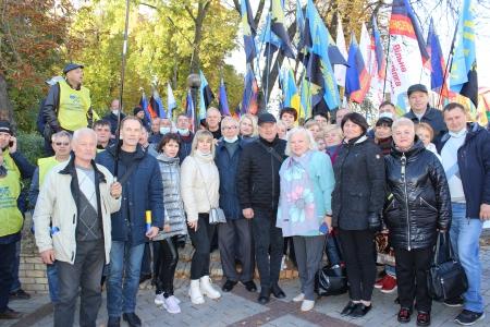 Всеукраїнська акція протесту 7 жовтня 2021 року